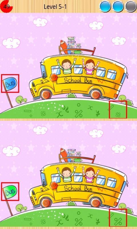快乐童年找不同截图2