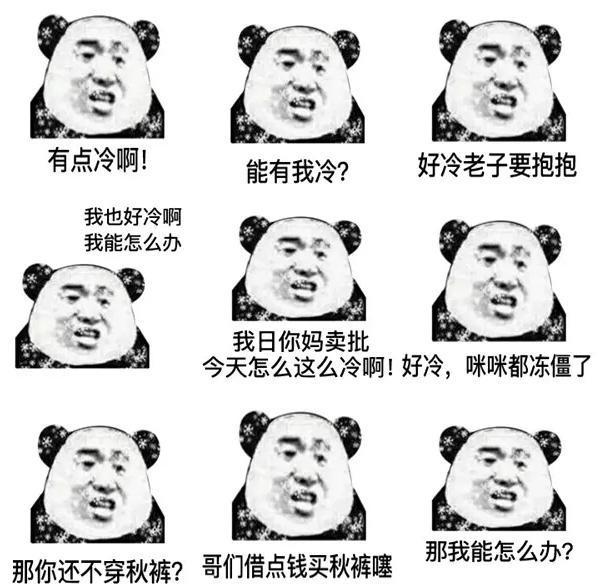 收到你的表情表情图萝卜包心意图片