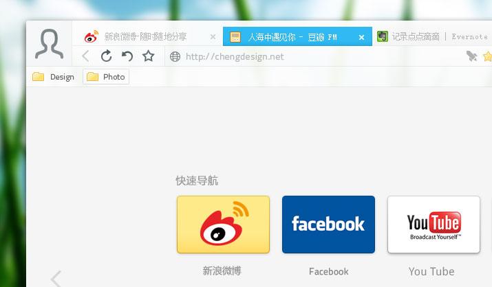360极速浏览器品牌设计分享