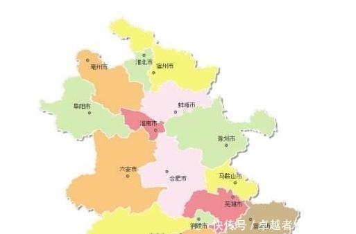 安徽省一个被撤销的地级市,历史超3000年!