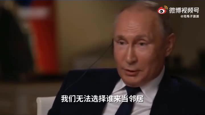 美媒记者提问蓄意挑拨中俄关系,普京当场反击!