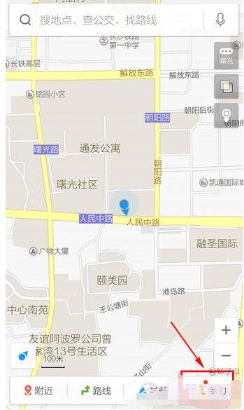 手机版百度地图扫二维码功能藏在哪个子菜单下