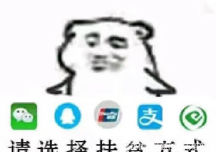 今日沙雕表情:王境泽要找个表情去你家吃饭万分理由包熊猫激动的图片