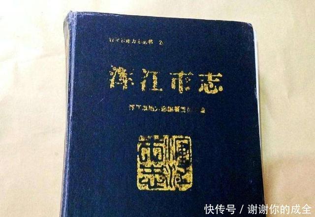 吉林省的一个地级市,1994年改名,为何说这次改名比较成功呢浑江白山市