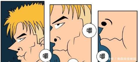 搞笑漫画强效安眠药味道逆天,但是漫画却不怎爱《功效罪》图片