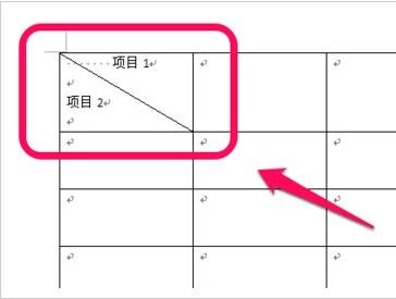 word2010绘制表头斜线_360v表头平面设计需要自学什么软件下载图片