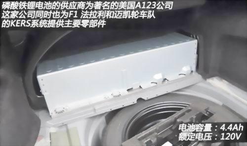 混动电机控制器决定了混动电机的动作状态,而直流直流转换器则为铅酸