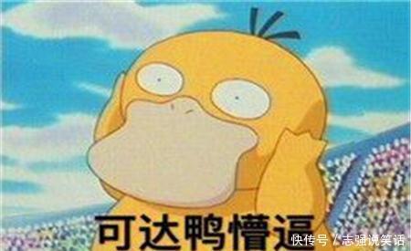 幽默笑话:小明十分痴迷中国功夫,花了五千大洋就学会了水上漂!