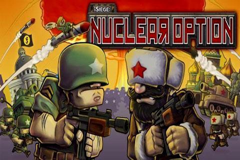 围攻之核战争截图1