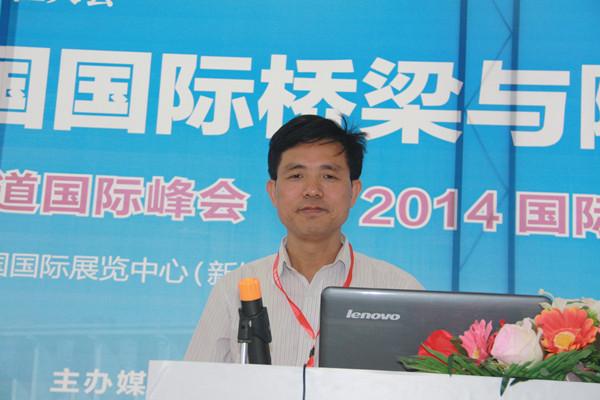 长沙理工大学土木与建筑工程学院院长李传习