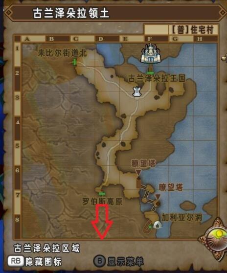 古兰泽朵拉王城攻略-前往泽德拉洞穴1.jpg