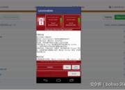 警惕!移动端WannaCry正在对你的手机图谋不轨,源码公开再度降低开发成本
