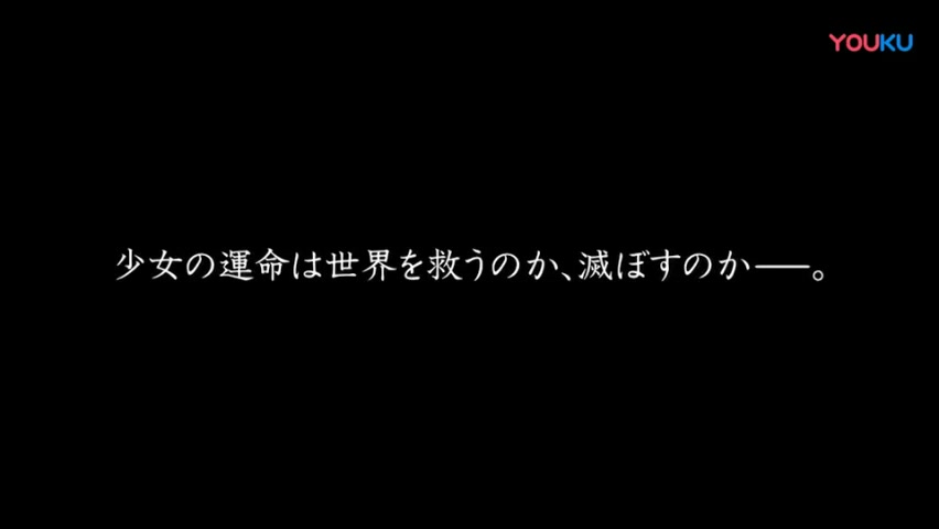 TVアニメ『Fairy gone フェアリーゴーン』第2クール目特报-