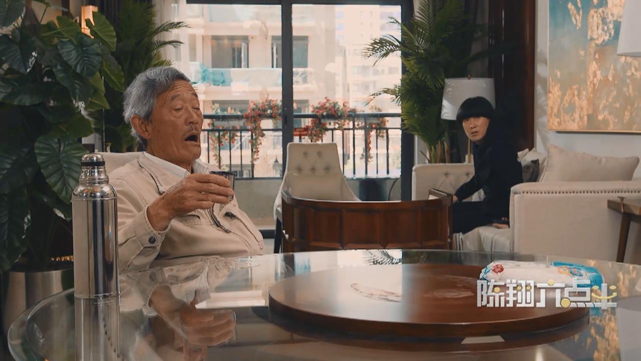 陈翔六点半:回忆那么长,父爱那么痛!