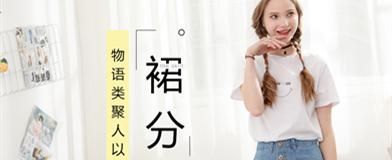 唐狮官方旗舰店