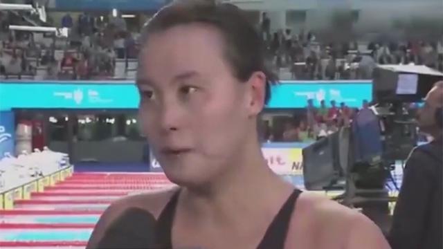 《每日文娱播报》20170728傅园慧不哭
