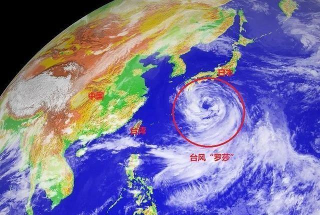 <b>14日西太平洋或出现新情况,罗莎或影响四国,利奇马还在制造麻烦</b>