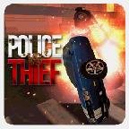警察对小偷: