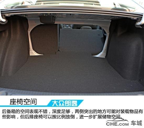 焊接强度较传统焊接提高30%;代表大众汽车安全特色的前后防撞钢梁