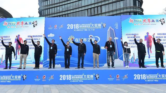 2018国际垂直登高大奖赛上海白玉兰广场站完赛