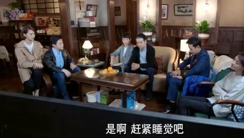 《为了你我愿意热爱整个世界》李宁枫真是家里的救急雨!