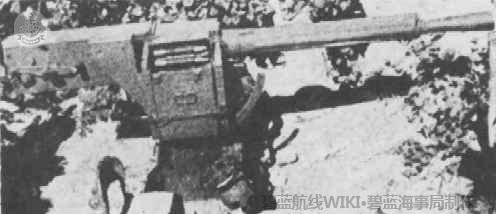 WNJAP 40mm-62 HI pic.jpg