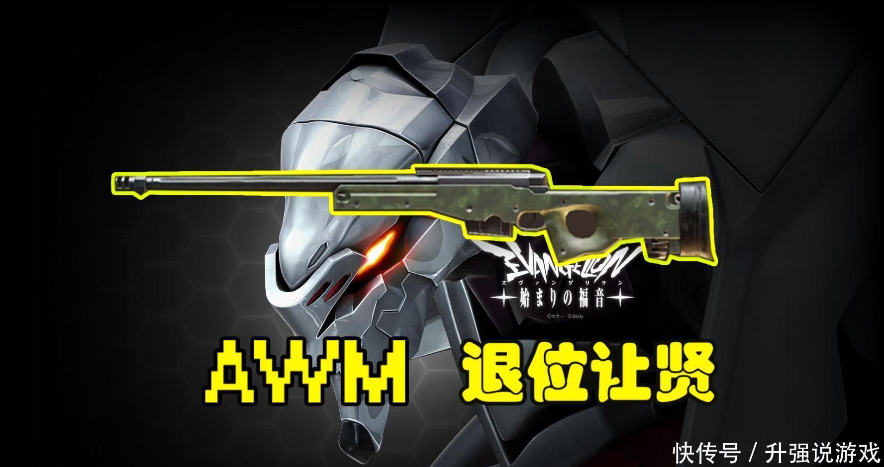 刺激战场最完美狙击不是98K, 不是AWM, 它才是光子亲儿子
