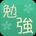 日语学习:精简实用的日语学习工具,轻松学习假名、JLPT词汇