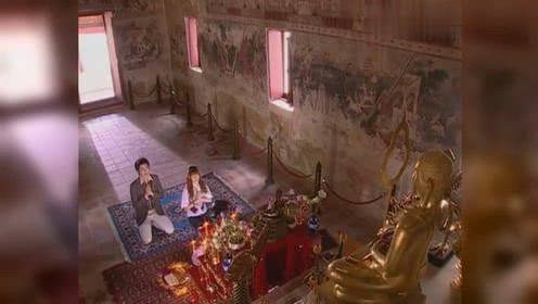 爱在日落之前:娜雅带南乔去佛寺做祈祷,南乔明知故问娜雅的愿望