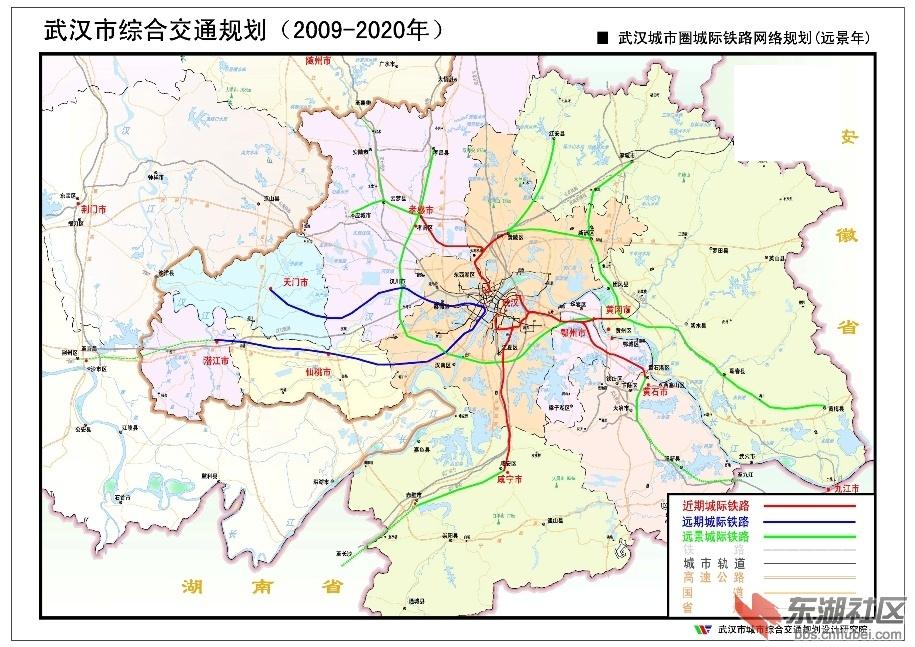 武汉至黄冈城际铁路从葛店南站引出