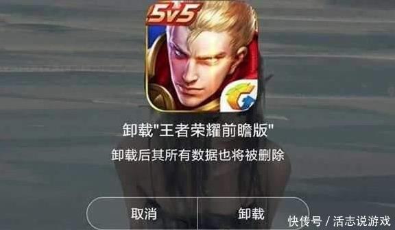 王者荣耀:每天十几万玩家卸载游戏,这背后三大因素,天美要背锅