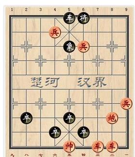 中国象棋残局七星聚会