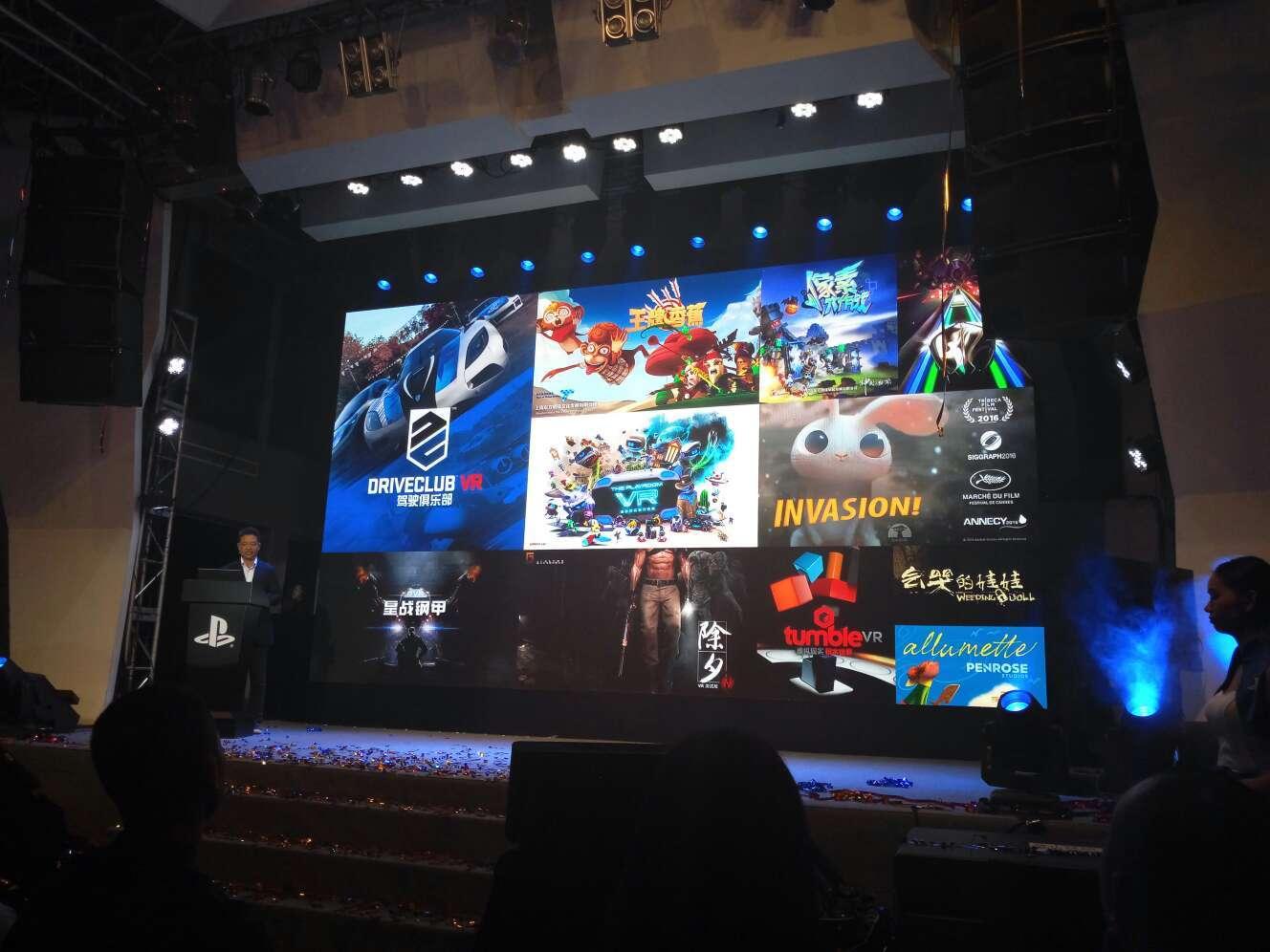 PSVR游戏通过广电审核
