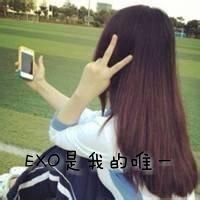 EXO的头像图片