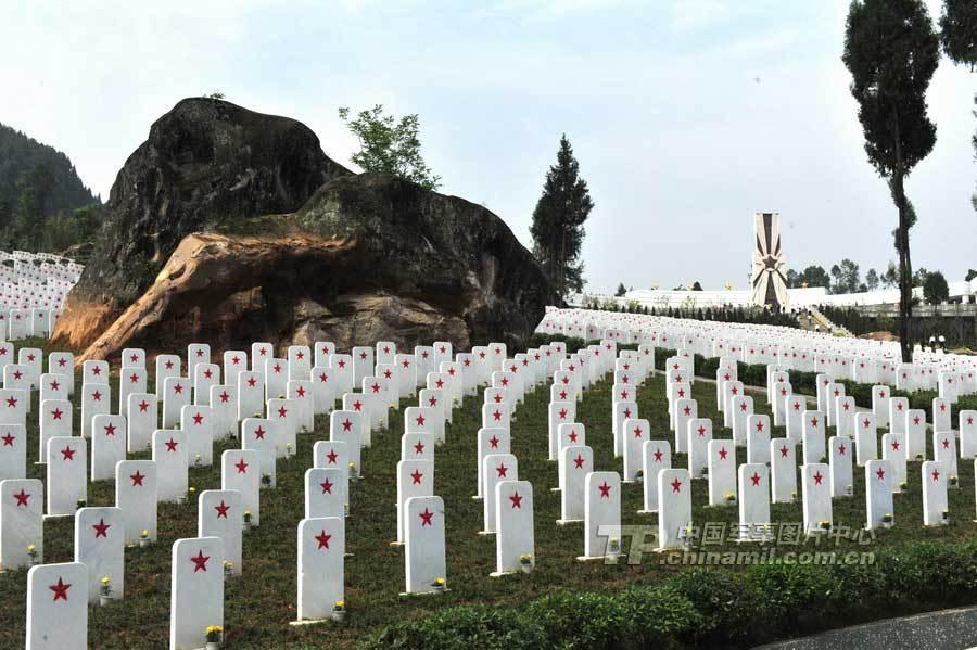 """位于通江县沙溪镇王坪村,原名""""王坪红军烈士陵园"""",始建于1934年,是"""
