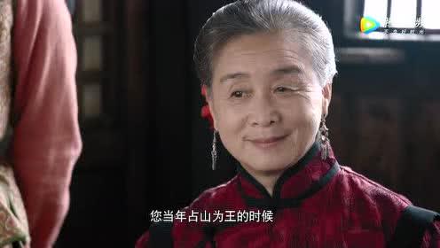 《勇者胜》第12集精彩片花