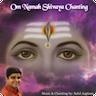 Om Namah Shivaya Chanting Lite