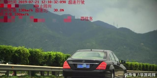 台山奥迪珠海飙155kmh被扣12分!竟以为没监控!一堆司机被扣……