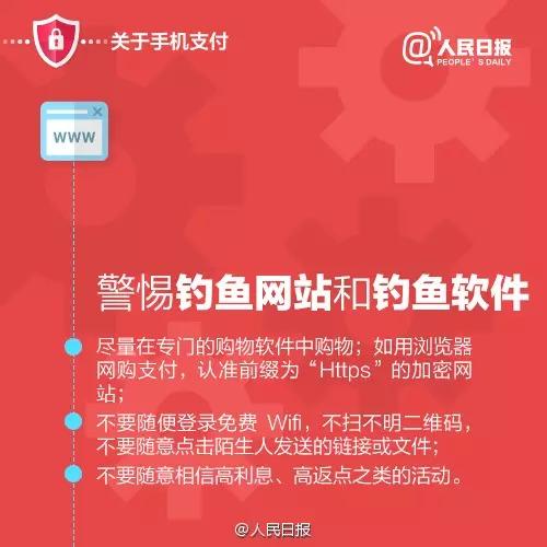如何预防电信诈骗 - 晓梅 - WODE博客......XIAO MEI