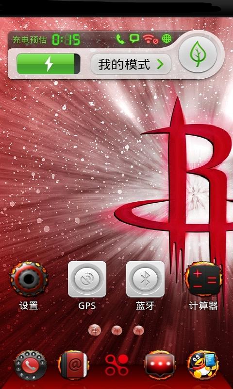 NBA主题桌面之火箭(桌面主题美化锁屏软件)截图3