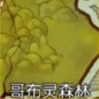 地图3-3.jpg