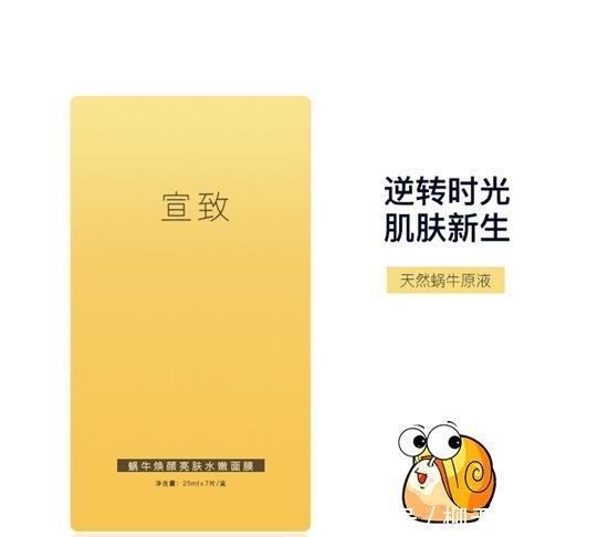 2019中国化妆品排行榜_2015中国化妆品排行榜 45个品牌跻身细分品类前三