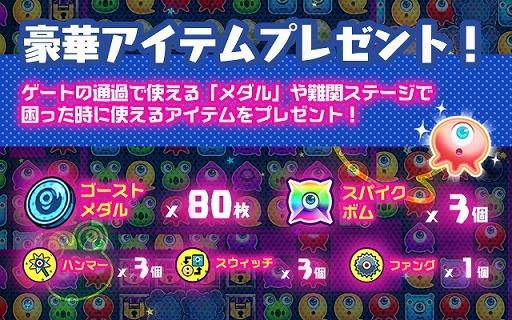 可爱风三消益智手游《气泡幽灵》登陆iOS