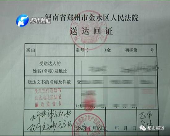 房屋被法院查封 郑州女子撕法院封条换门锁气势汹汹入住