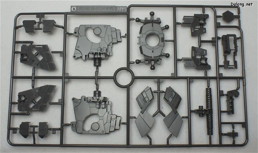 PG15独角兽高达板件图13.jpg