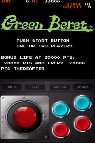 绿色兵团截图3