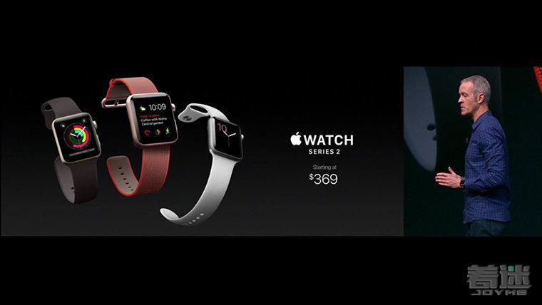 苹果Apple Watch 2售价369美元 9月9日正式预售