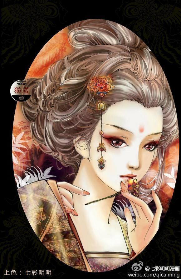 一张手绘古装美女图,要写小说用