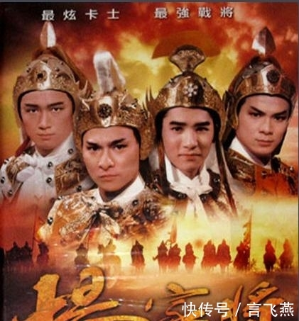 1985年香港无线拍了部神话剧,剧情很雷人,却是最大牌神作