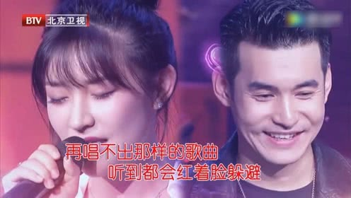 文松妻子与文松对唱《因为爱情》,一开口张宇、刘恺威都怔住了